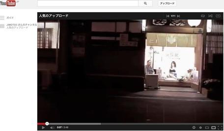 tobitashinchi_jimoto