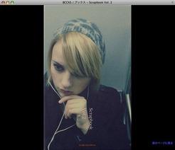 usuyama_scrapbook