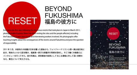 kazuma_obara_beyond_fukushima