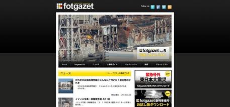 fotgazet_cover