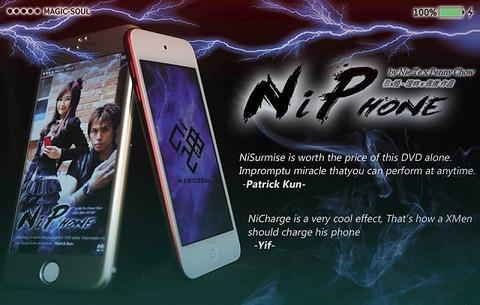 p_niphone