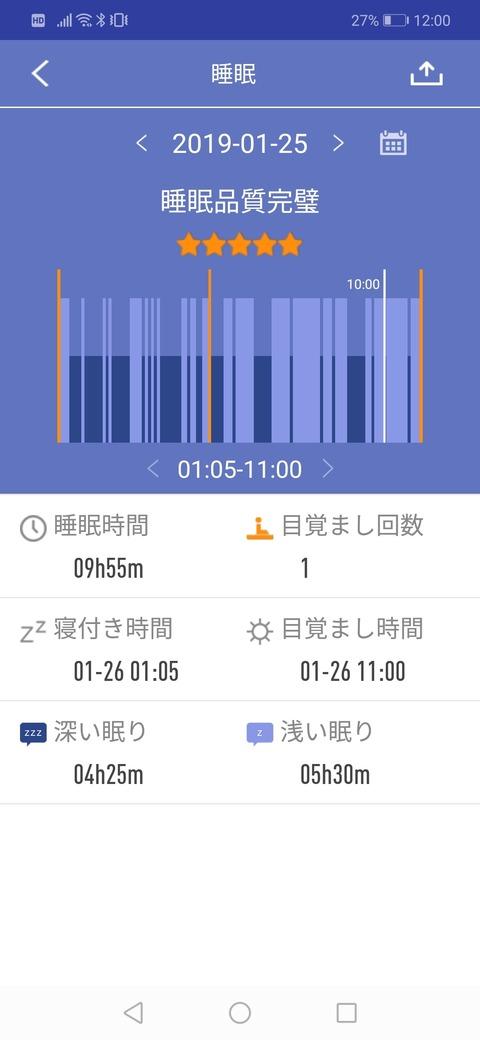 Screenshot_20190126-120043