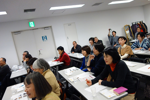 !cid_70B1156A-5B0F-4FAD-AACA-B2700E45B1BB@design_kyushu-u_ac