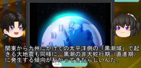 Screenshot_2020-05-04-21-09-44-1