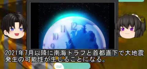 Screenshot_2020-05-04-21-10-13-1