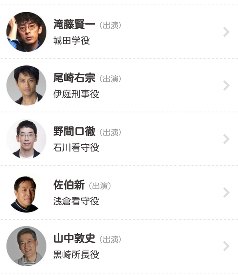 Screenshot_2020-09-24-08-39-39-1