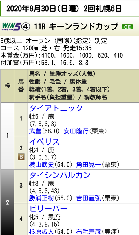 Screenshot_2020-08-28-14-27-39-1