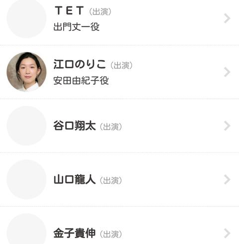 Screenshot_2020-09-24-08-39-59-1