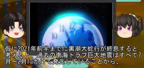 Screenshot_2020-05-04-21-10-01-1