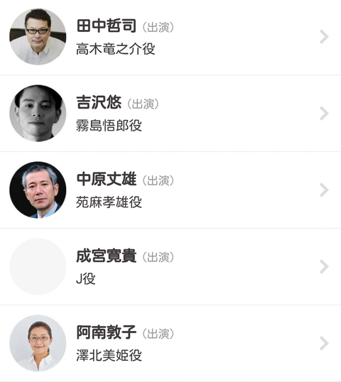 Screenshot_2020-09-24-08-38-30-1