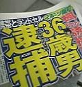 04-12-30_15-43.jpg
