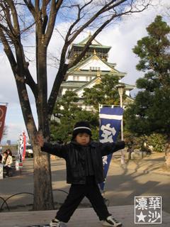 大阪城とポコちゃん