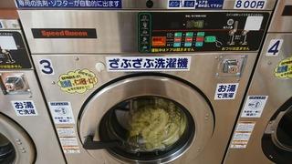 ざぶざふ洗濯機