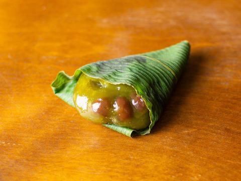 chanoshizuku