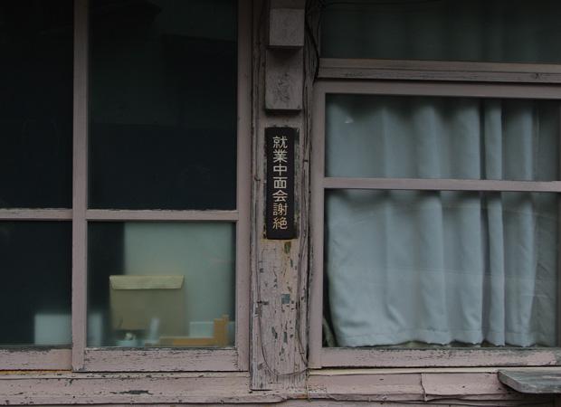 hukagawa