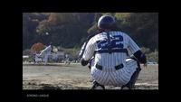 松橋 祐太郎投手-本田一平捕手 風神エアーズ バッテリー