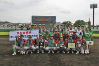 祝・優勝!東京バンバータ(東京)第55回高松宮賜杯全国軟式野球大会
