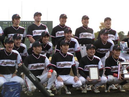 史上初 SC特別部連覇(2004,2005)を達成した 世田谷ペンギンズ