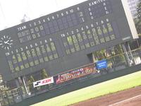 上柚木球場にて決勝戦がおこなわれる