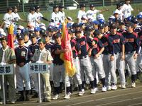 開会式..経堂(東京)、Y.Sクラブ(神奈川)が順に整列した