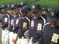 SS2007参戦時の経堂農大通り野球クラブ(東京都世田谷区)