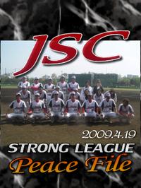 JSC (西東京)