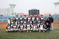 イオギスポーツクラブ(東京)