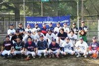 東京都草野球チーム
