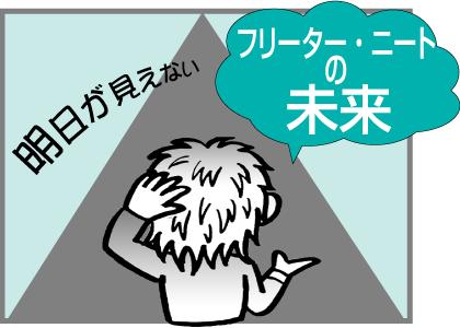 4_pic2