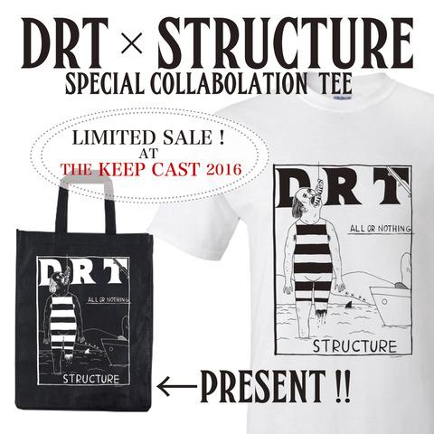 DRT-TEE-BAG告知