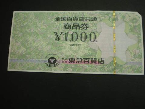 P9120003