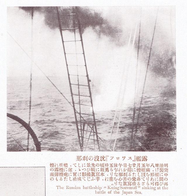 Kaigun_M42_5