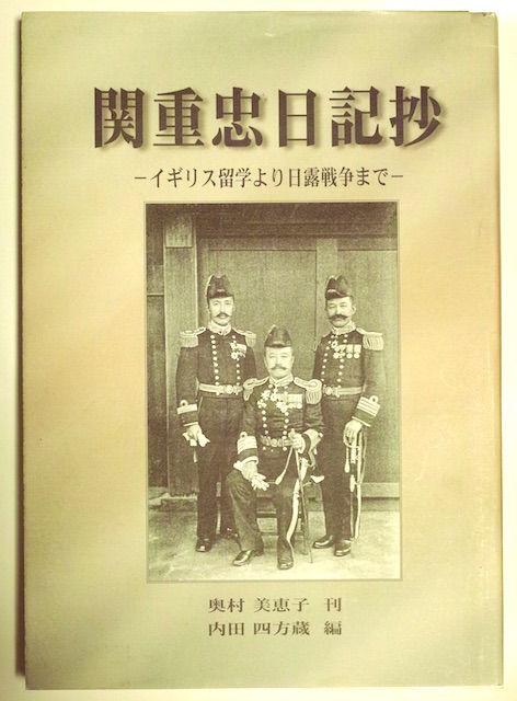 book-seki のコピー