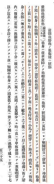 report_shikishima2