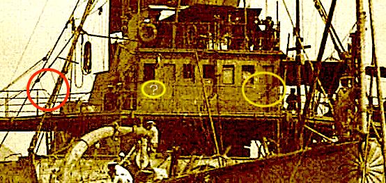 浮揚時の前部艦橋2