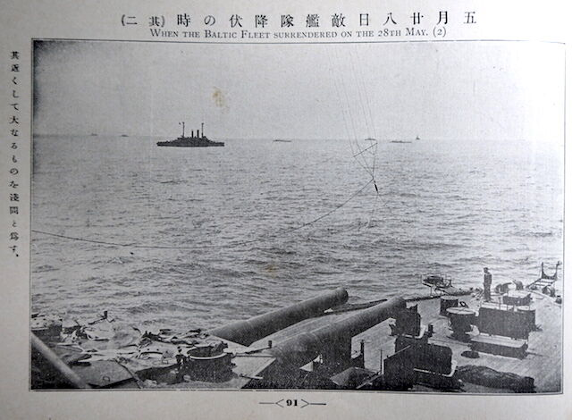 1905_05_28