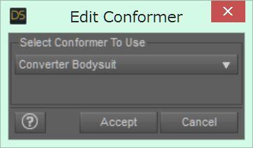 Conformer