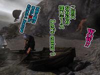 Yokoshima_08-3