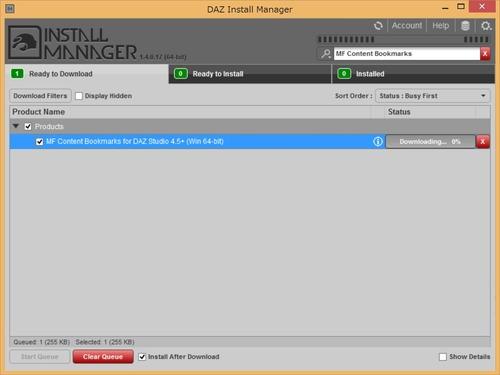 Install_DIM