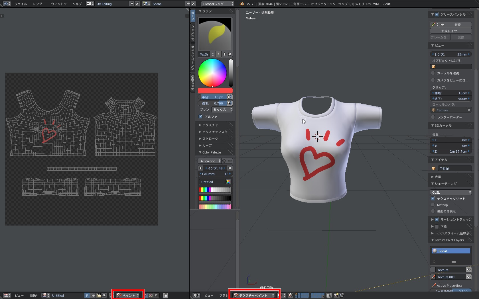Blender Using The Texture Paint Layer Add On