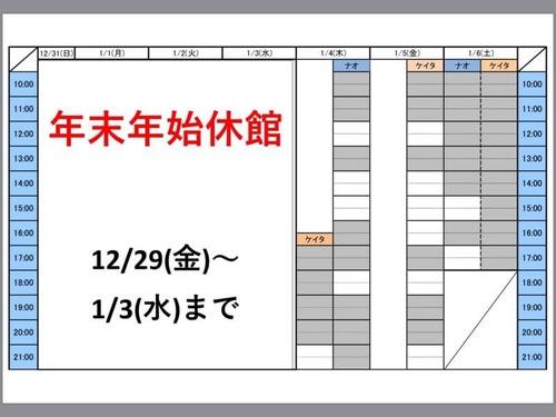 2017-12-28-21-57-43