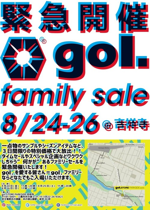 family_sale_2018-733x1024
