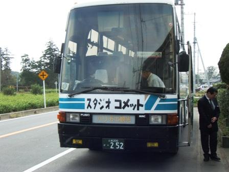 d980b475.jpg