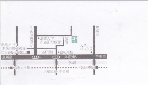 2013年東京地図