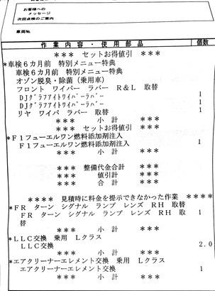 E8C3E202-70A1-49B2-A203-85ED16BD485C