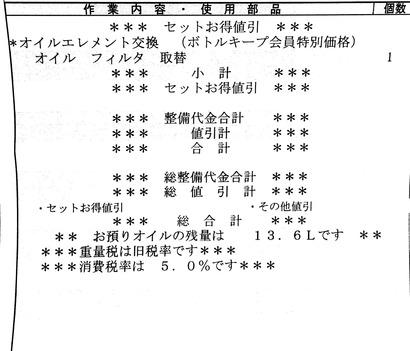 8DF576F9-31CE-4869-9743-6828780E2E92