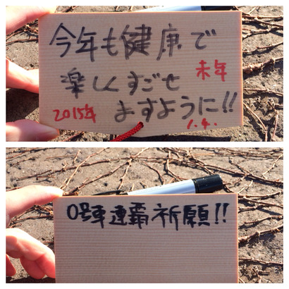 2015-01-04-19-31-39
