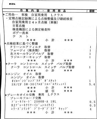 411726C9-D2B7-4CEE-BDC9-A838D7562A82