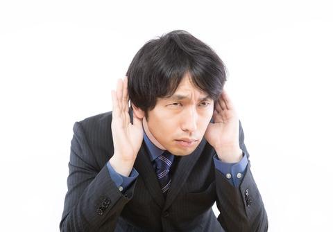 PAK86_ryoumimidekikikaesudansei20140713-thumb-815xauto-17221