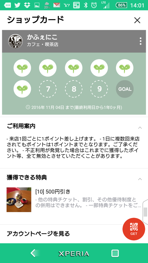 Screenshot_2015-11-07-14-01-54